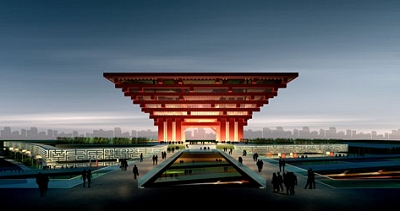 China-Pavillon