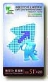 EXPO 2010 Ticket: Hochsaisonskarte