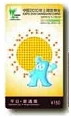EXPO 2010 Ticket: Tageskarte
